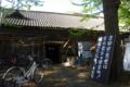 吉田寮食堂