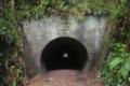 [隧道]宮ヶ澤隧道 静岡県道81号焼津森線沿い