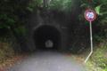 [隧道]石仏隧道 静岡県道81号焼津森線
