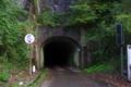 [隧道]羽山第一隧道 岡山県道300号宇治下原線