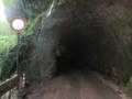 [隧道]羽山第二隧道
