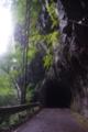 [隧道]羽山第二隧道 岡山県道300号宇治下原線
