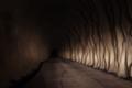 [隧道]旧深谷隧道