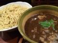 [ラーメン]麺舎 ヒゲイヌ  牛スジつけ麺