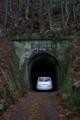 [道][隧道]深谷隧道