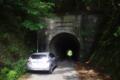 [道][隧道]国道425号線 大峠隧道