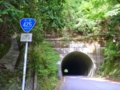 [道][隧道]国道425号線 唐尾トンネル