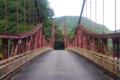 [道]国道418号線 旅足橋