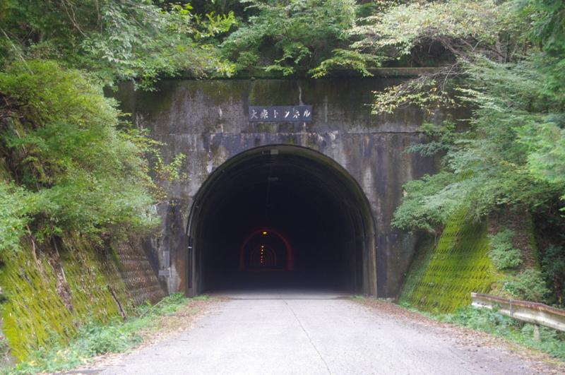 国道439号線 大峠トンネル
