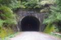 [道]国道439号線 大峠トンネル