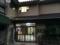 明礬温泉 豊前屋旅館
