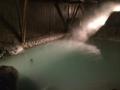 [温泉]明礬温泉 明礬 湯の里