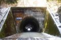 [道][隧道]八重地トンネル 徳島県道16号徳島上那賀線