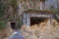 [道][隧道]柳瀬隧道 R195旧道