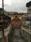 蔵王温泉 川原湯共同浴場