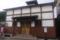 川渡温泉 共同浴場