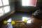 鳴子温泉 姥の湯旅館 亀若の湯(単純泉)