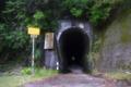 [道][隧道]棚橋隧道