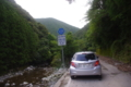 [道]和歌山県道229号古座川熊野川線