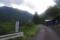 玉置神社へ至る林道