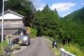 [道]玉置神社へ至る林道