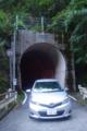 [道][隧道]カナウナギトンネル