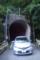 カナウナギトンネル