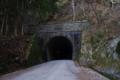 [道][隧道]天城山隧道