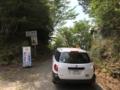 [道]鹿児島県道397号鶴田定之段線