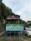 川内高城温泉 共同浴場
