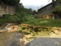 [温泉]まさかり温泉 テイエム温泉牧場