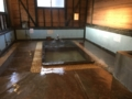 [温泉]海潟温泉 共同浴場 江ノ島温泉