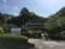 栗野岳温泉 南洲荘