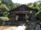 栗野岳温泉 南洲荘 竹の湯