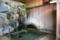 角間温泉 共同浴場 滝の湯