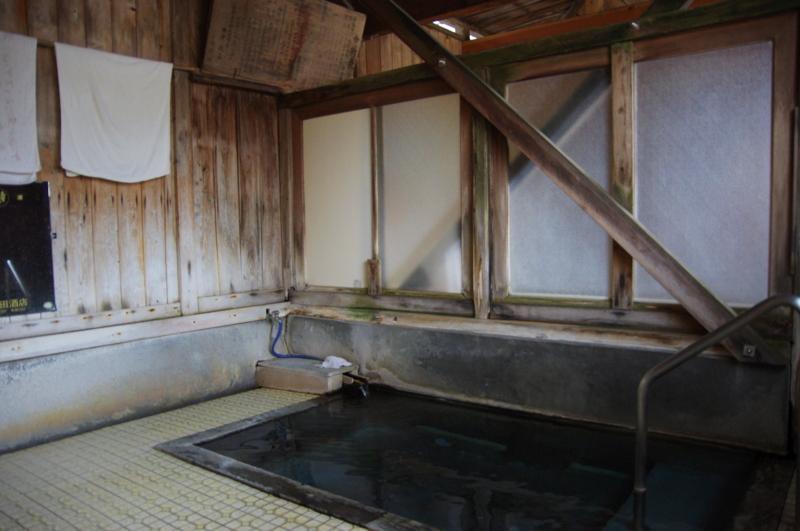 角間温泉 共同浴場 新田の湯