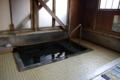 [温泉]角間温泉 共同浴場 新田の湯