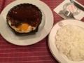 ハンバーグ@洋食キムラ