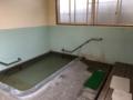 [温泉]鉄輪温泉 共同浴場 すじ湯温泉