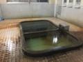 [温泉]浜脇温泉 共同浴場 住吉温泉