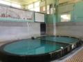 [温泉]亀川温泉 共同浴場 四の湯温泉