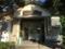 亀川温泉 共同浴場 四の湯温泉