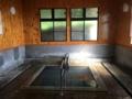 [温泉]明礬温泉 共同浴場  照湯温泉