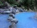 [温泉]観海寺温泉 いちのいで会館
