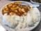 麻婆豆腐 清香園