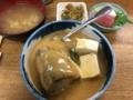 サバ味噌煮定食 魚力