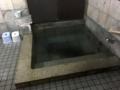 [温泉]湯宿温泉 共同浴場 竹の湯