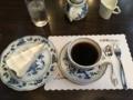 [純喫茶]コーヒーの大学院