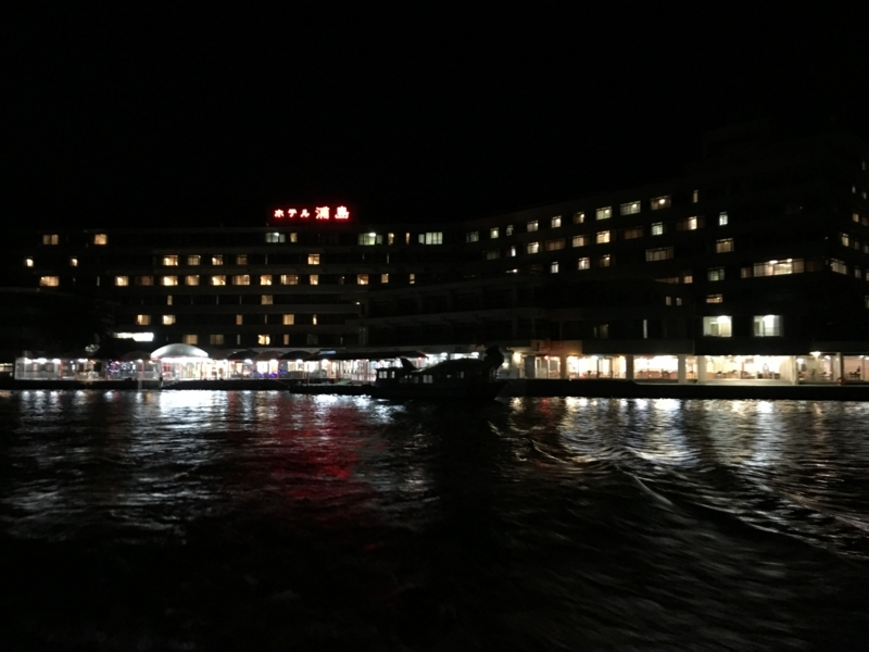 那智勝浦温泉 ホテル浦島