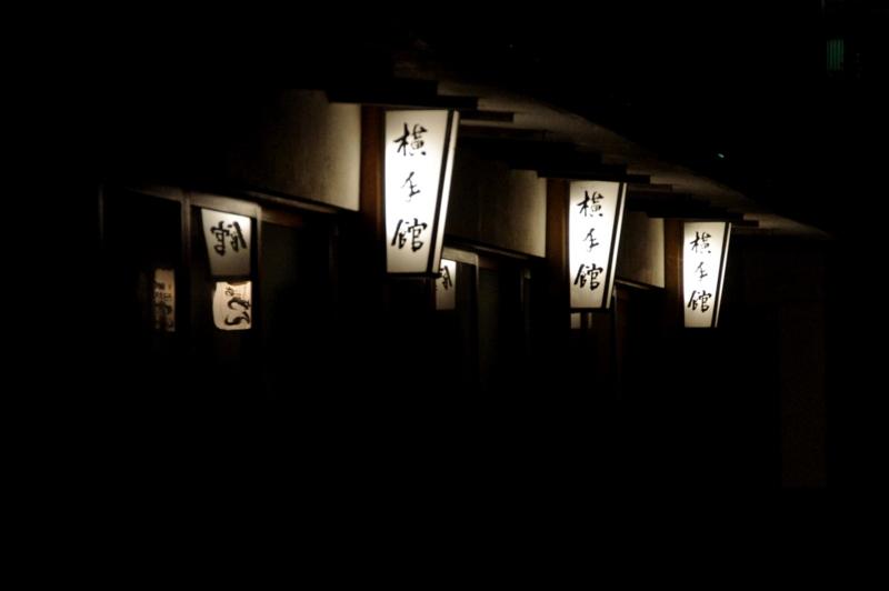 伊香保温泉 横手館